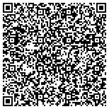 QR-код с контактной информацией организации Компания Сard-Dnepr, ООО