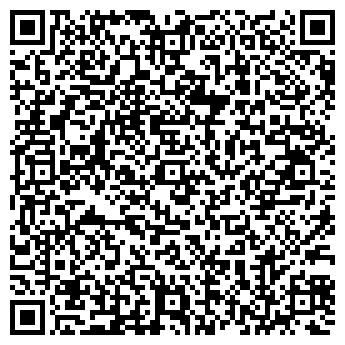 QR-код с контактной информацией организации Карточки, ООО