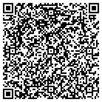 QR-код с контактной информацией организации Студия Марко, ООО