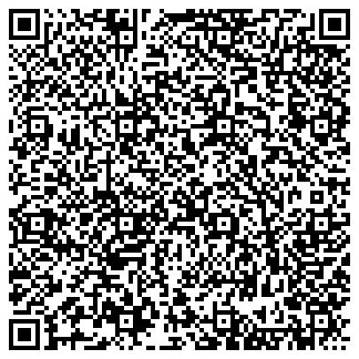 QR-код с контактной информацией организации Типография Х-Принт, ООО