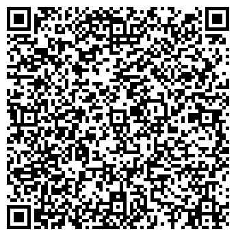 QR-код с контактной информацией организации Униколь, ООО
