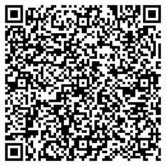 QR-код с контактной информацией организации СКД, ЧП