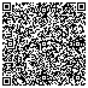 QR-код с контактной информацией организации Лидер-Друк , ЧП