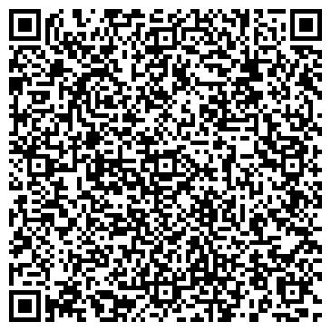QR-код с контактной информацией организации Реклама-Эксклюзив, ООО