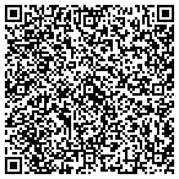 QR-код с контактной информацией организации Дозари (DOZARI), ООО