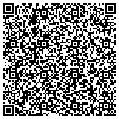 QR-код с контактной информацией организации Всеукраинская полиграфическая сеть Press, ООО