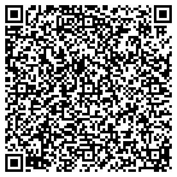 QR-код с контактной информацией организации Пятый Троллейбус, ООО
