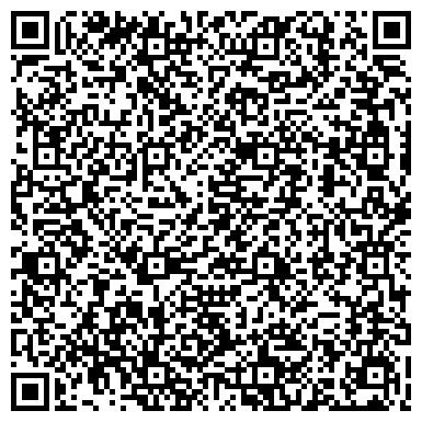 QR-код с контактной информацией организации Мобильная Мелодия, ЧП