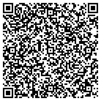 QR-код с контактной информацией организации Моргун, СПД