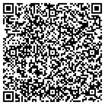 QR-код с контактной информацией организации Сервик, ООО