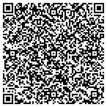 QR-код с контактной информацией организации Учебные пособия, ООО