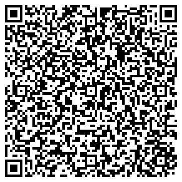 QR-код с контактной информацией организации Book-sale, Интернет-магазин