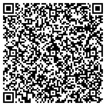QR-код с контактной информацией организации Дидактика, Компания