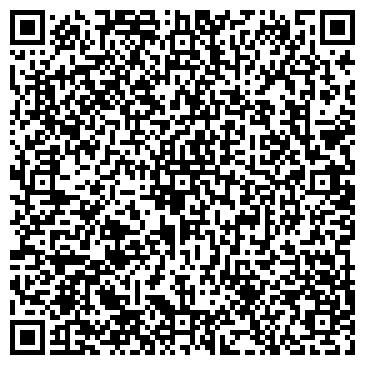 QR-код с контактной информацией организации Квота, СМП