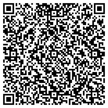 QR-код с контактной информацией организации РПГ Рандар, ЧП