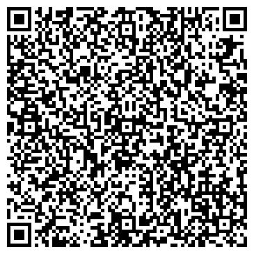 QR-код с контактной информацией организации Ант ЛТД, ООО