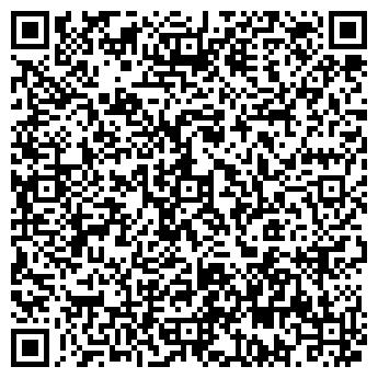 QR-код с контактной информацией организации Вояж, ЧП