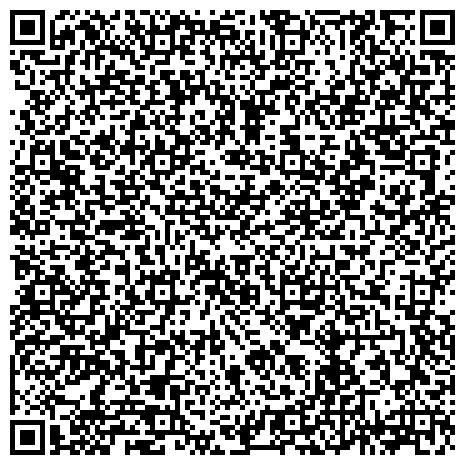 QR-код с контактной информацией организации Оникс-тур (транспортно-туристическая компания),ООО