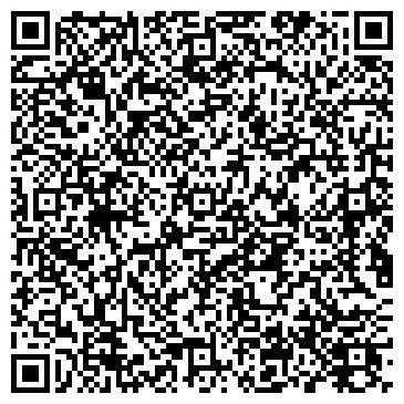 QR-код с контактной информацией организации Основа Издательство, ООО