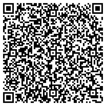 QR-код с контактной информацией организации Каравела, ООО