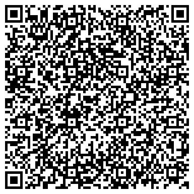 QR-код с контактной информацией организации Ортелий, производственно-маркетинговая компания, ООО