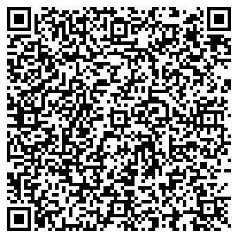 QR-код с контактной информацией организации A-TRADE, ИП