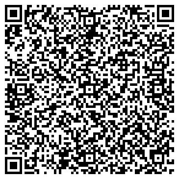 QR-код с контактной информацией организации Старстрит Луганск, ООО