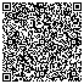 QR-код с контактной информацией организации Динтернел, ООО