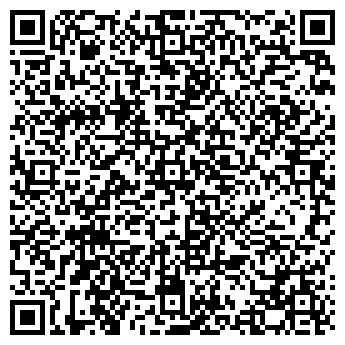 QR-код с контактной информацией организации Байрамов, ЧП