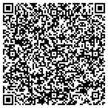 QR-код с контактной информацией организации Трой Интернешнл, ООО