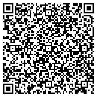 QR-код с контактной информацией организации ЧП Китабуки