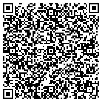 QR-код с контактной информацией организации Кулик С.А., СПД
