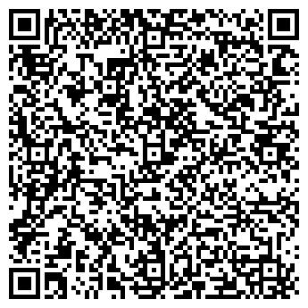 QR-код с контактной информацией организации Пульсар, ООО