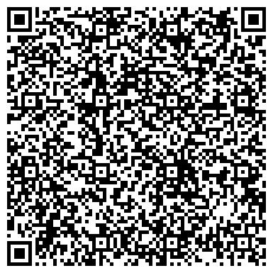 QR-код с контактной информацией организации ТСП центр иностранных языков, ЧП