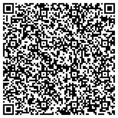 QR-код с контактной информацией организации Буква, ЧАО сеть книжных супермаркетов (Empik)