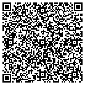 QR-код с контактной информацией организации Инкос, ООО
