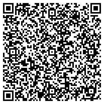 QR-код с контактной информацией организации Первый легион, ООО