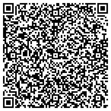 QR-код с контактной информацией организации Айвори энд Файн (Ivory and Fine), ЧП