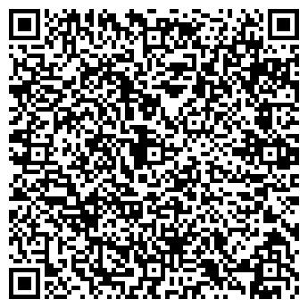 QR-код с контактной информацией организации Издательство Перо, ЧП