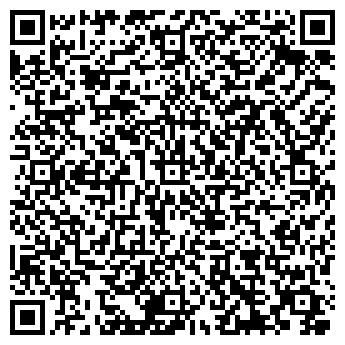 QR-код с контактной информацией организации Витхарт, ООО(WithART)