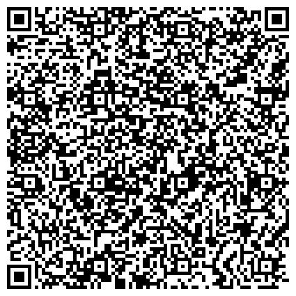 QR-код с контактной информацией организации Вижи-3000 Международный интелектуально-экономически-творческий спортивный центр, ООО