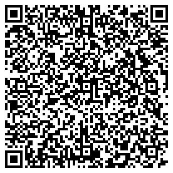QR-код с контактной информацией организации Либерта, ЧПФ