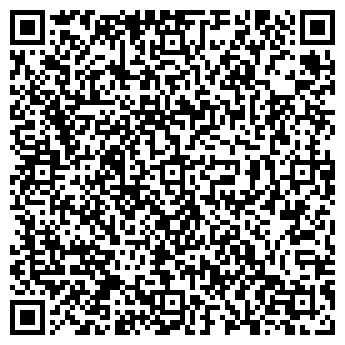 QR-код с контактной информацией организации Грин Вил, ООО