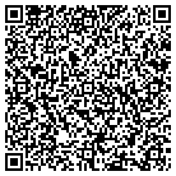 QR-код с контактной информацией организации ТС Натали, ЧП