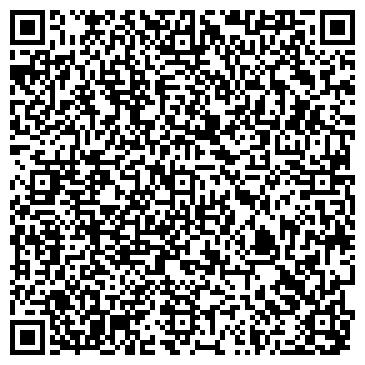 QR-код с контактной информацией организации 25-й кадр дизайн-студия, СПД