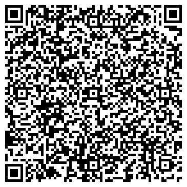 QR-код с контактной информацией организации Арт Студио, ООО (Art studio)