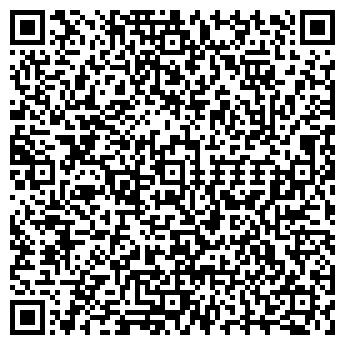 QR-код с контактной информацией организации Стемас, ООО
