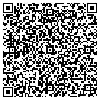 QR-код с контактной информацией организации Бланк-экспресс, ООО
