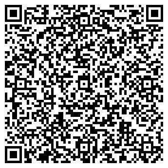 QR-код с контактной информацией организации Адениум, Adenium, ЧП