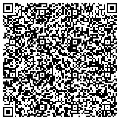 QR-код с контактной информацией организации Black and White, ООО